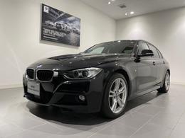 BMW 3シリーズ 320d Mスポーツ 認定中古車ACC車検整備付