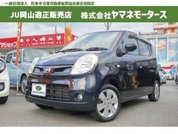 日産 モコ 660 G 純正ナビワンセグTV ETC