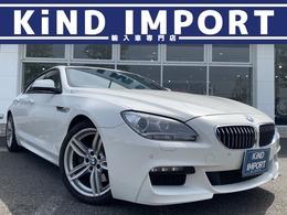 BMW 6シリーズグランクーペ 640i Mスポーツパッケージ 本革/ガラスルーフ/ナビ/19AW/Bカメラ/ETC