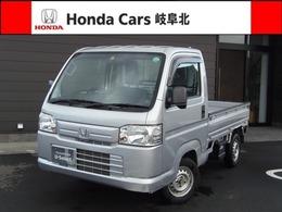 ホンダ アクティトラック 660 SDX 4WD AC PS PW キーレスキー