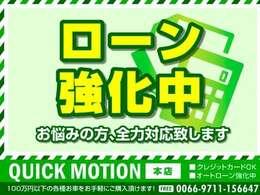 平成19年 トヨタ ノア Si ナビ・片側パワースライド・スマートキー・ETC・HID
