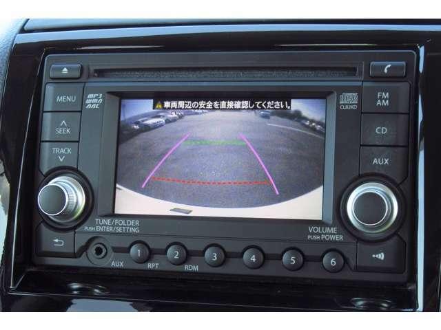 バックカメラも装備しています!駐車の時に便利ですね♪