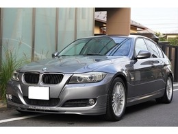 BMWアルピナ D3 リムジン ビターボ スペースグレーM サンルーフレス 6MT