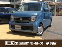 ホンダ N-WGN 660 L ホンダ センシング 軽自動車・電動パーキングブレーキ