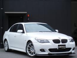BMW 5シリーズ 530i Mスポーツパッケージ SR 本革/ヒーター/Pシート ナビ Bカメラ