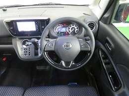 シンプルで使いやすいハンドル周り。運転席からの視界が広くて安心!