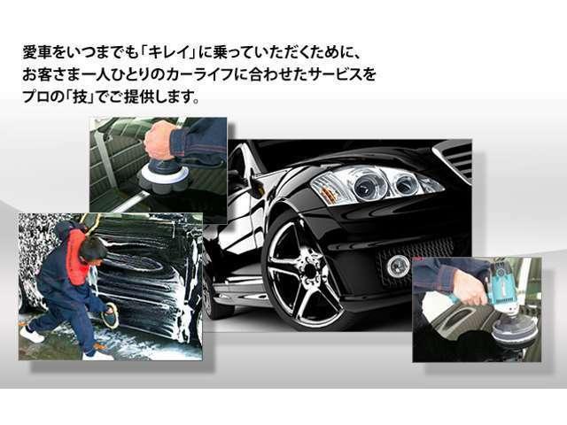 Bプラン画像:装備内容備考:ボディコーティング《耐久》5年《被膜》ガラス《水弾き》強撥水ボディーが輝き続けます!長くお車をお乗りになる方には特におススメです♪