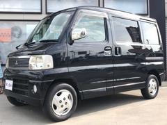 三菱 タウンボックス の中古車 660 RX ハイルーフ 滋賀県甲賀市 15.0万円
