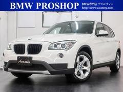 BMW X1 の中古車 sドライブ 20i 神奈川県横浜市都筑区 97.0万円