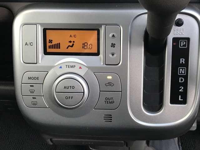 オートエアコンです スナップオン社製のエアコンクリーニングマシンを完備しております、全車クリーニング施工後のご納車になりますので、夏の車内も、ひえひえです