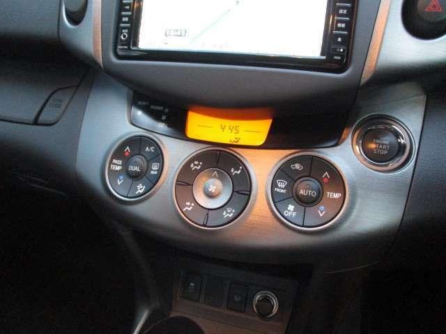 〔オートエアコン〕温度設定一つで風量、吹き出し口が自動で最適な環境にしてくれます!