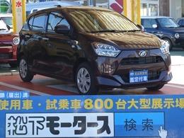 ダイハツ ミライース 660 X SAIII ナビ付 キーレス レンタUP