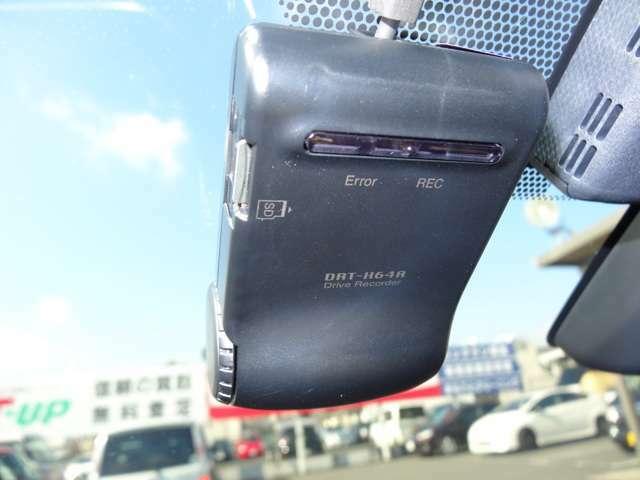 万が一の事故でも、衝撃を録画してくれるので、事故後のトラブルを防ぐことができます!!