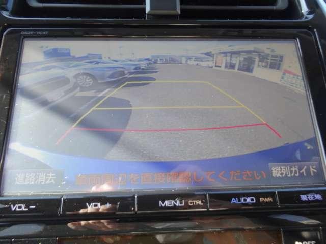 バックカメラ付きです♪車庫入れ時、ナビ画面で後方の確認ができるので安心です(^◇^)