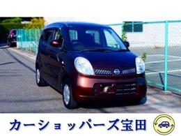 日産 モコ 660 E ショコラティエ ETC付 禁煙車 新品バッテリー交換