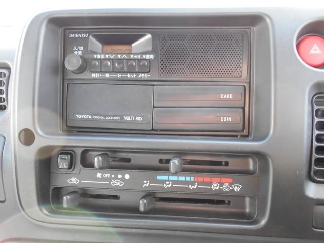 ラジオ聴けます☆