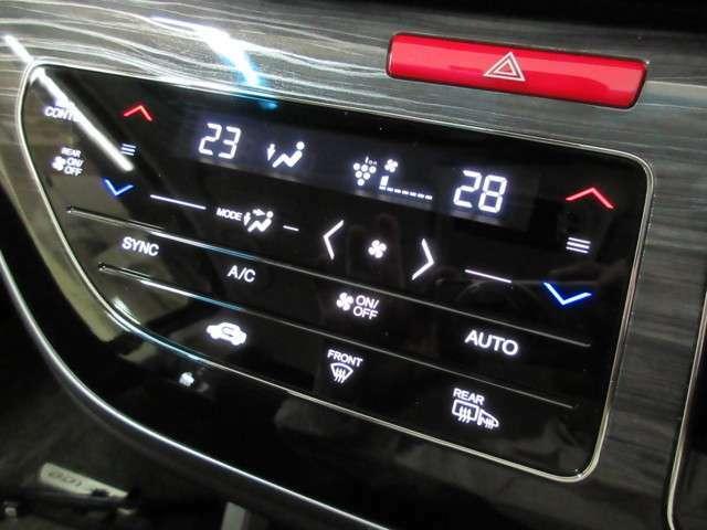 外気温を感知してくれますので、暑い夏場も寒い冬場も温度設定のみで快適な車内温度を保ってくれます!