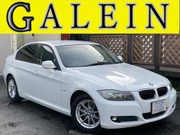BMW 3シリーズ 320i 検 2年/後期/ナビ/ETC/HID/TV/クルコン/AW