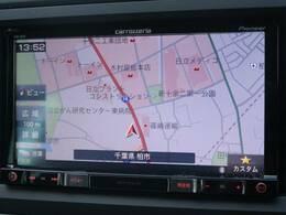 ●カロッツェリア製SDナビ●地デジ【フルセグTV】●Bluetooth接続可能『最新の地図更新も承りますので、気軽にご相談下さい!』