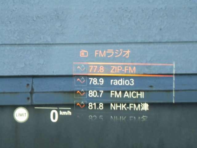●BMWプレミアムセレクション中川店は日本全国(離島など一部地域は除きます)に御納車対応いたしております。お気軽にお問合ご相談くださいませ。