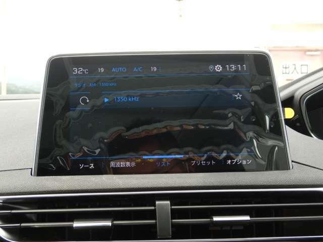 AppleCarplay/AndroidAuto対応タッチスクリーン!