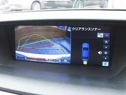 純正ナビゲーションに連動のバックカメラ クリアランスソナー トランクには純正リヤスポイラー