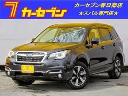 スバル フォレスター 2.0i-L アイサイト 4WD 後期型 HDDナビ シ-トヒ-タ- コ-ナ-センサ-
