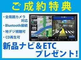 ☆ご成約特典☆ナビ&ETC&フロアマットをプレゼントいたします!もちろん全周囲カメラも映ります♪テレビ、Bluetoothも搭載!