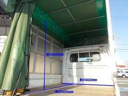 荷室の高さ1600mm 床幅1460mm 床奥行2000mmです。