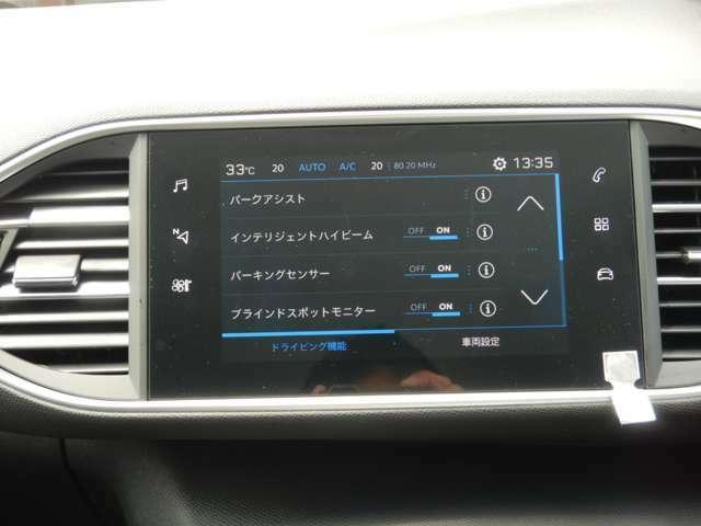 AppleCarplay/AndroidAuto対応タッチスクリーン搭載!