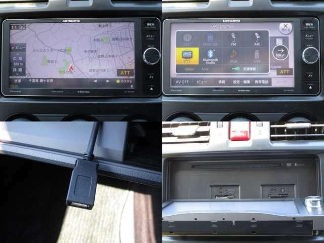 地デジ対応カロッツェリアメモリーナビ&CD&MP3&DVDビデオの組み合わせで、SDに録音が可能です。 USB&BTオーディオで色々なポータブル機器にも対応し、ハンズフリーフォンの使用も可能です。