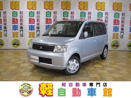 三菱 eKワゴン 660 M 4WD ABS