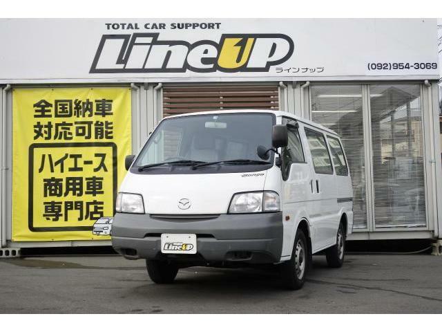 福岡のハイエース専門店ラインナップです!販売以外にも車検・修理・保険・板金塗装・ロードサービスなどお車に関することはなんでもお気軽にお