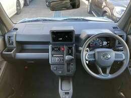 ◆令和3年式2月登録 タフト 660Xが入荷致しました!!◆気になる車はカーセンサー専用ダイヤルからお問い合わせください!メールでのお問い合わせも可能です!!◆試乗可能です!!