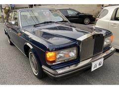 ロールスロイス シルバースピリット の中古車 II 東京都港区 550.0万円