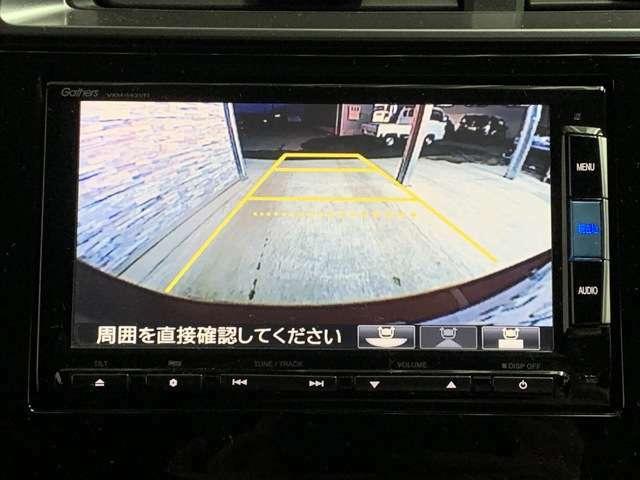 駐車時にとても便利なバックモニターが搭載されています!駐車が苦手な方も安心して運転していただけます。
