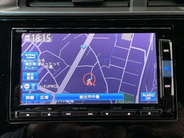 ホンダ純正の7インチナビが搭載されているので、初めての道を運転される時も安心です。