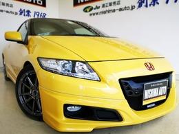 ホンダ CR-Z 1.5 アルファ ブラックレーベル αブラック6速無限エアロ カスタムカー