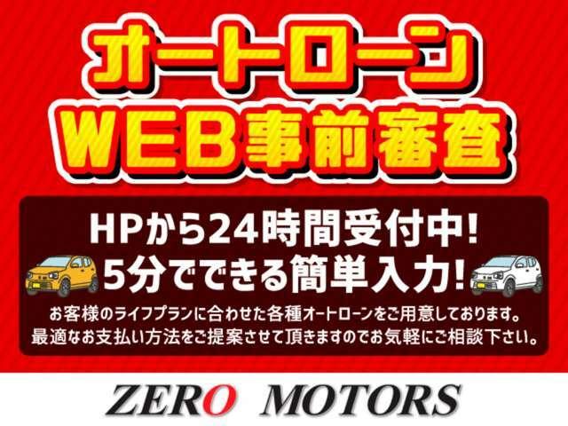 【維持費・税金・燃費】などお得な軽自動車が店頭在庫約200台以上の中からお選び頂けます!