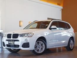 BMW X3 xドライブ20d Mスポーツ ディーゼルターボ 4WD 黒革 ACC harman kardon HUD 360度カメラ