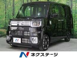 ダイハツ ウェイク 660 Gターボ レジャーエディション SAIII 4WD 4WD 届出済未使用 スマアシII 両側電動ドア