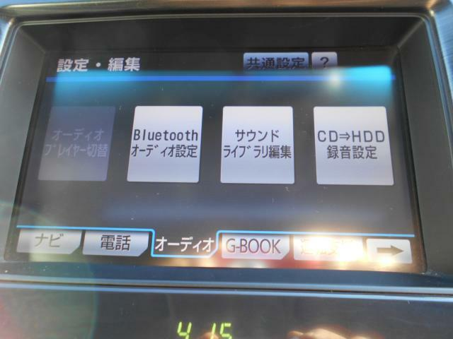 Bluetooth対応!音楽録音も可能です。