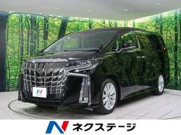 トヨタ アルファード 2.5 S Aパッケージ ムーンルーフ BIGX11型 衝突軽減 禁煙車