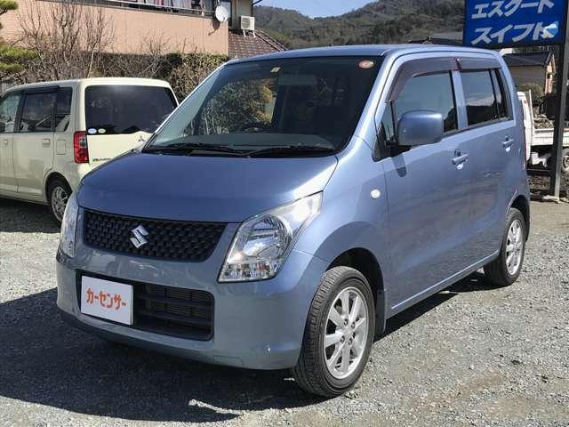 兵庫県宍粟市で地域密着整備!!販売だけでなくお車に関することなら何でもご相談承ります♪お気軽にお問合せ下さい☆