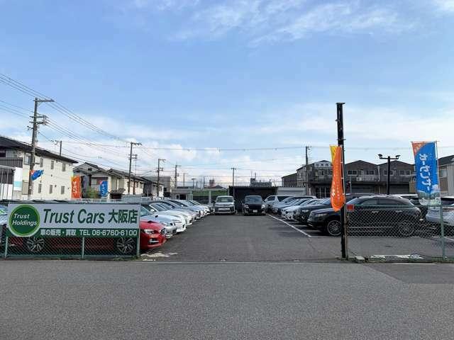 詳細はお気軽に大阪市東住吉区のトラストカーズまでどうぞ!