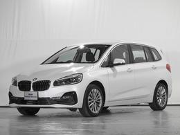 BMW 2シリーズグランツアラー 218d xドライブ ラグジュアリー 4WD レザーシート ACC 認定中古車