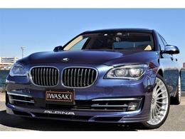 BMWアルピナ B7 ビターボ リムジン ロング 法人1オナ全二コル整備ダコタ革Rモニター