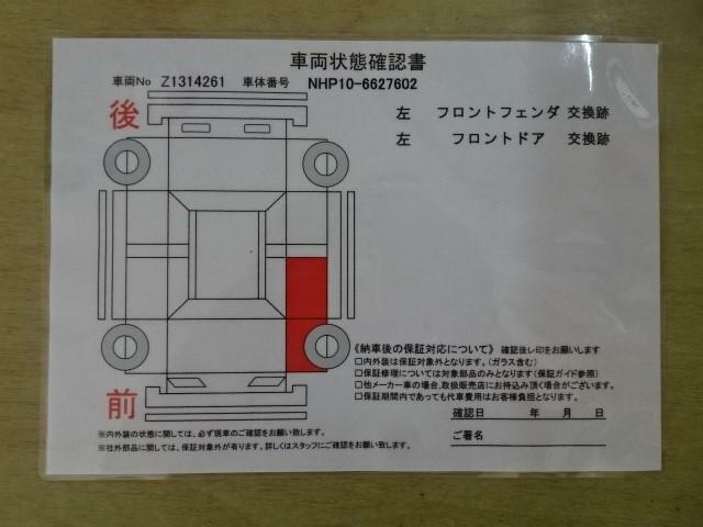 当店は、サービス工場も併設しておりますので、ご購入後も安心してお客様のカーライフをお任せいただけます。電話【044-599-2711】