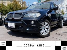 BMW X5 3.0si スポーツパッケージ 4WD MスポーツPKG・黒革・ナビ・Bカメラ・純AW