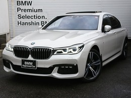 BMW 7シリーズ 740d xドライブ Mスポーツ ディーゼルターボ 4WD 認定保証レーザーライトリアコンフォート